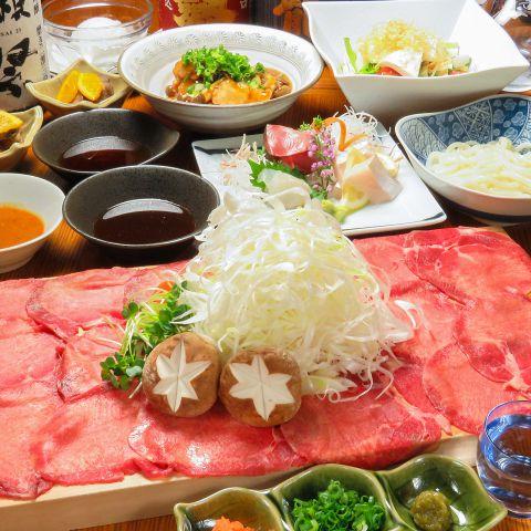 【120分飲放コース】刺身盛りや牛タンしゃぶしゃぶが堪能できる★7000円→5500円