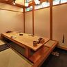 寿司ろばた 八條 中央町店のおすすめポイント1