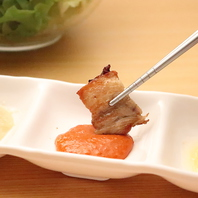新登場!ディップソースで食べるサムギョプサル!