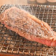炭に直接焼き上げる!お肉料理