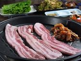 東京 チゲ屋のおすすめ料理2