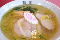 新函館らーめん龍鳳のおすすめ料理1