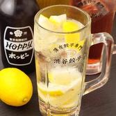 薄皮餃子専門 渋谷餃子 新宿3丁目店のおすすめ料理2