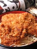 蕎麦居酒屋 そば衛門のおすすめ料理2