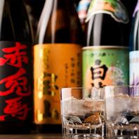 日本酒・焼酎や地酒も豊富にご用意!忘新年会にも◎