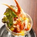 料理メニュー写真ずわい蟹のカクテル