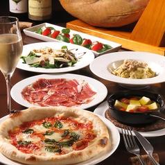 イタリアンバール ルゴールのおすすめ料理1