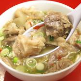台湾料理 味仙 矢場店のおすすめ料理2