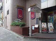 Cafe de KAORIの写真