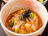 深川宿 富岡八幡店のおすすめ料理2