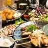 地鶏串焼 たけぐし 蕨店のおすすめポイント1