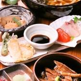 海神 わたつみ ユラリ庵のおすすめ料理2