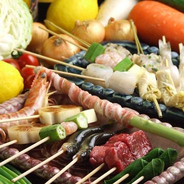 串の坊 西武大津店 串カツ ふらゐ フライのおすすめ料理1