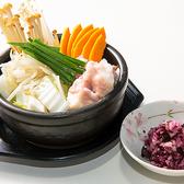 Mansoh まんそうのおすすめ料理3