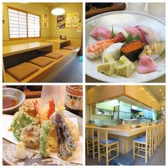 翁寿司の写真