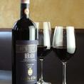 【グラスワイン(赤)】今ならクーポン利用で5000円以上のワインが半額!例)6000円→3000円