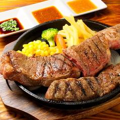 1ポンドステーキ(約454g)