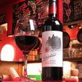 ワインは常時50種類と品ぞろえ豊富!!