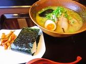 らぁめんたろう 諏訪山店のおすすめ料理3