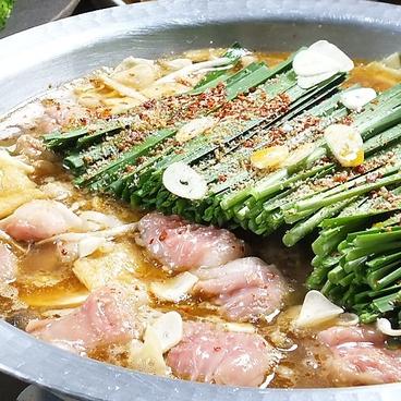 麺や 一福のおすすめ料理1