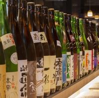 厳選!豊富な日本酒のラインナップ♪♪