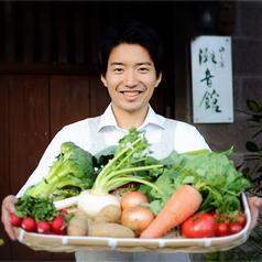 潮音館 生パスタとオーガニック野菜のお店の写真