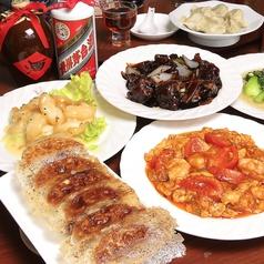 本場中華料理 旬香菜館の写真