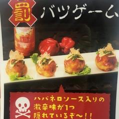 カラオケ GREAT PUMPKIN グレートパンプキンのおすすめ料理3