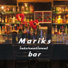 BAR MARIKS 金町の写真