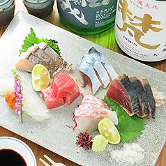 炭火と魚菜 伝助のコース写真