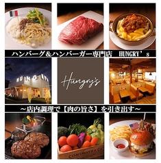 ハンバーグ&ハンバーガー専門店 HUNGRY's 浜松店の写真