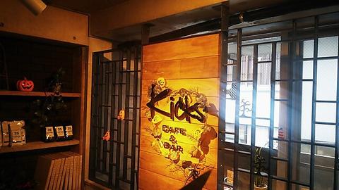 Kicks Cafe&Bar