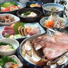 みなと屋 神田店のおすすめ料理1