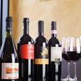 【イタリア南部 赤ワイン】ぶどうのフルーティーさが感じられる1本★アルコール度数も高め