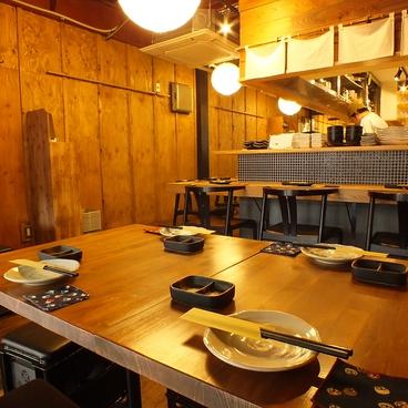 旨み家 こぶし KOBUSHI 本厚木の雰囲気1