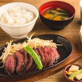 権八 あざみ野のおすすめ料理3
