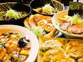 ら~麺京や 小樽のグルメ