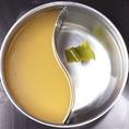 4.【塩ちゃんこ&昆布だし】豚ロース、豚バラに最適!塩の旨みと、あっさりした鍋を楽しめます。