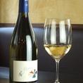 【グラスワイン(白)】ワインの種類は200種以上!お気に入りの1本を見つけてみませんか