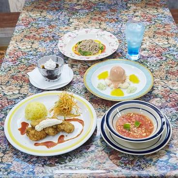 マリーナ ビレッジのおすすめ料理1