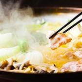 とり匠 ふく井 山科駅前店のおすすめ料理3