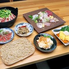 地肴 酒 手打蕎麦 ZARUBAKU Chigasakiの写真