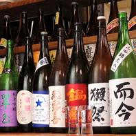 【お酒の種類が豊富!】