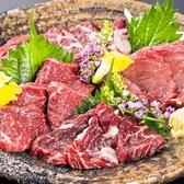 九州ろばた 濱匠 広小路通店のおすすめ料理2