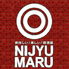 にじゅうまる NIJYU-MARU 田町店のロゴ