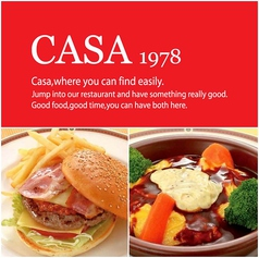 CASA カーサ つくばエポカル店の写真