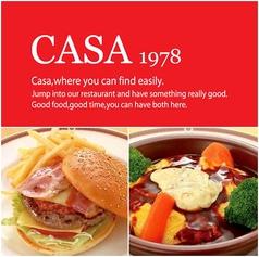 CASA カーサ 東大和BIGBOX店の画像