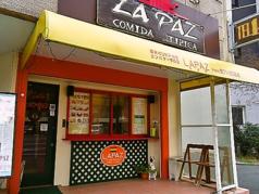 LAPAZ ラパス