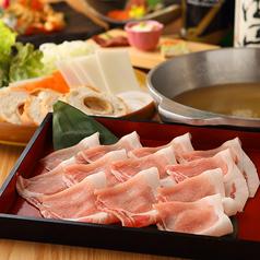 しゃぶしゃぶ・すき鍋 おもき 銀座のおすすめ料理1