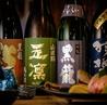 魚旬 浜松町店のおすすめポイント2